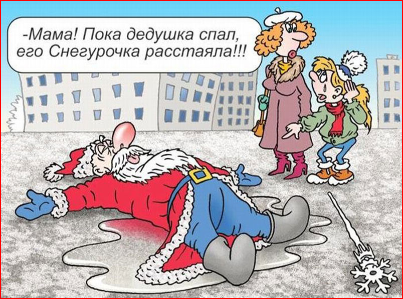 Анекдоты Про Новый Год Самые Смешные
