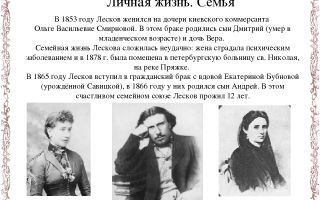 Николай лесков – биография, личная жизнь, фото