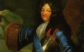 Французский документ 17 века – интересные факты