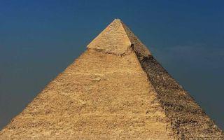 Семь чудес света: пирамида хеопса
