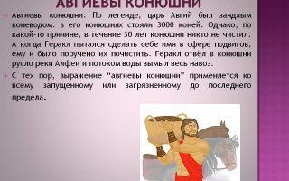 Александр пушкин – краткая биография и факты