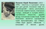 Джанлуиджи буффон – биография, личная жизнь, фото