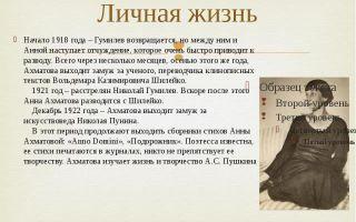 Анна ахматова – биография, личная жизнь, фото