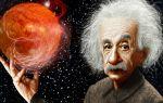 Физики, психики и пневматики – интересные факты