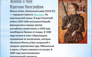 Роман абрамович – биография, факты, фото