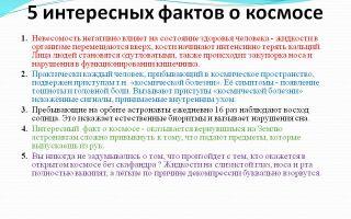 Александр макендоский и буцефал интересные факты