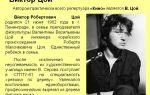 Иоганн гете – биография, личная жизнь, фото