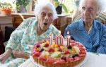 Секреты долгожителей планеты – интересные факты