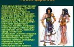 Новое царство древнего египта – краткая история