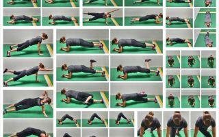 Упражнение планка — виды, инструкция и фото