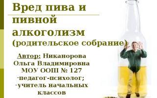 Вред пива – о чем все молчат