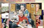 Евгений евтушенко – биография, семья, фото