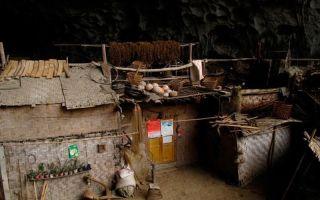 Деревня в пещере – интересные факты и фото