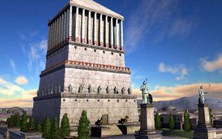 Семь чудес света: мавзолей в галикарнасе