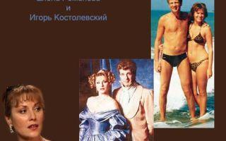 Актриса елена романова – биография, личная жизнь, фото