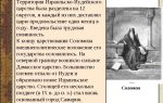 Светлана старикова – биография, факты, фото