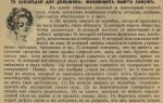 Александр рапопорт – биография, семья, фото
