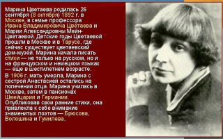 Закрытые города россии – интересные факты