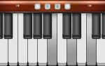 Пианино онлайн – играть на клавиатуре