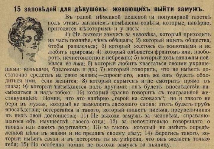Рапопорт ксения биография муж дети