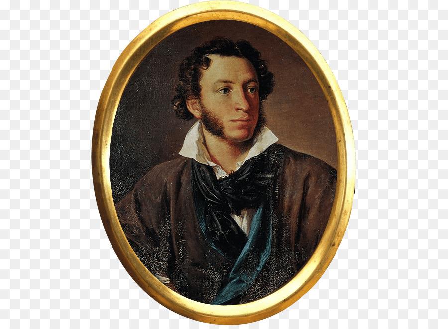 группа дисциплинированных картинки александра пушкина случилось